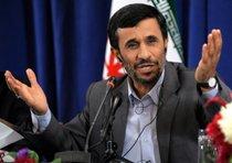 Accordi dell'Iran sul nucleare